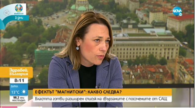 Ива Митева ще подкрепи кандидатура на Слави Трифонов за президент