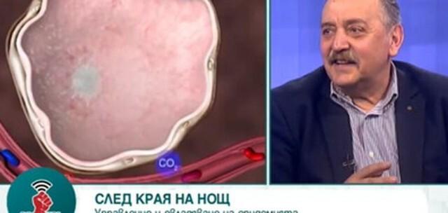 Проф. Тодор Кантарджиев: Да бъде отложено  отварянето на нощните заведения