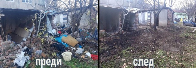 Община Русе почисти нерегламентирано сметище