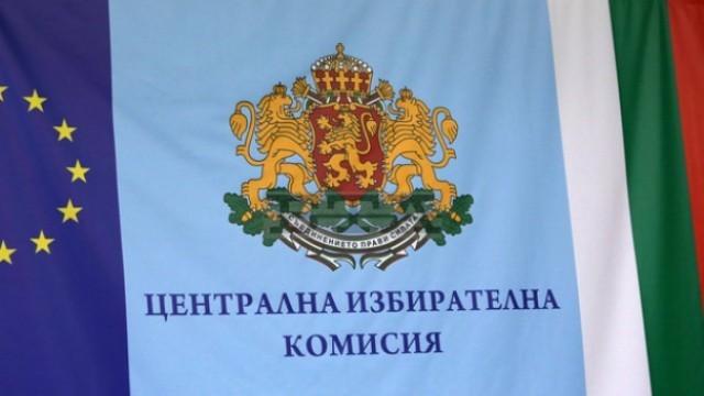 ЦИК обявява имената на новите депутати