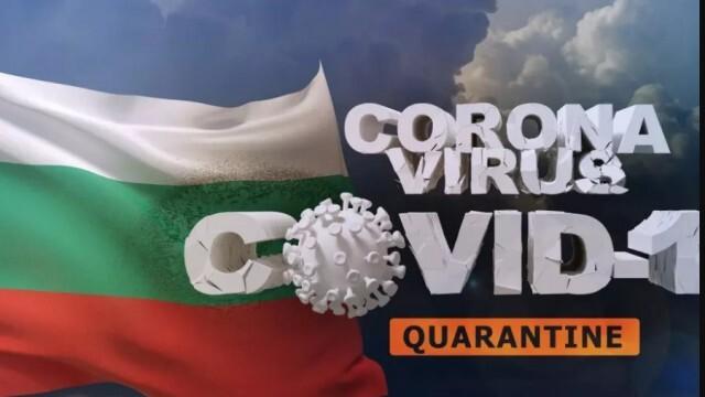 Повече от половината българи подкрепят новите мерки срещу коронавируса