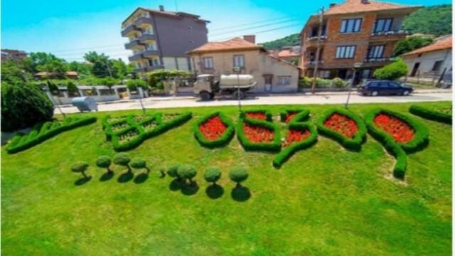 Правителството одобри създаването на община Обзор
