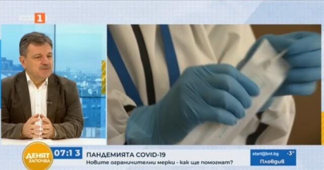 Д-р Симидчиев: Мерките не могат да променят нещата за десет дни