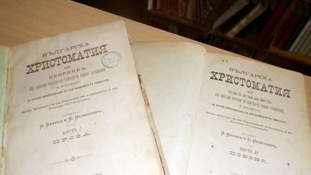 Художник дари ценно издание на библиотека в Плевен