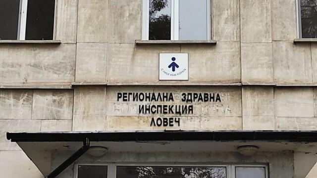 РЗИ – Ловеч уточнява: Няма да затварят заведения за бързо обслужване без зала за клиенти