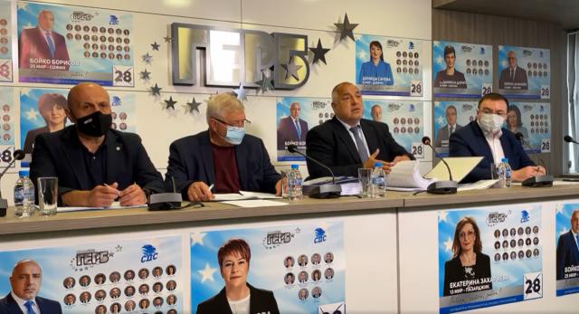 Борисов към новите ПГ: Откъде идва това огромно самочувствие, ГЕРБ е първа политическа сила