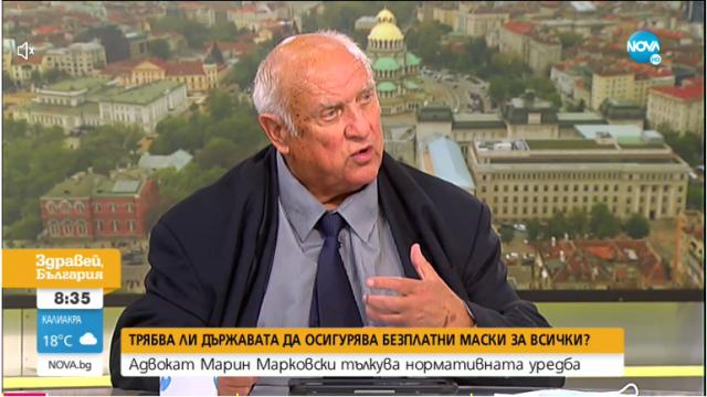 Адвокат Марковски: Според закона средствата за маските се осигуряват от държавния бюджет