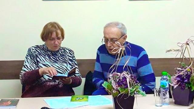 Наградите на любовно-винения поетичен конкурс заминаха за Стара Загора, Севлиево, Бургас и Русе