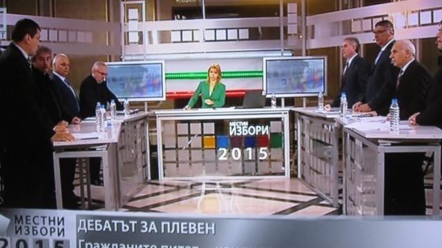 Кандидати за кметове на Плевен с дебат по БНТ