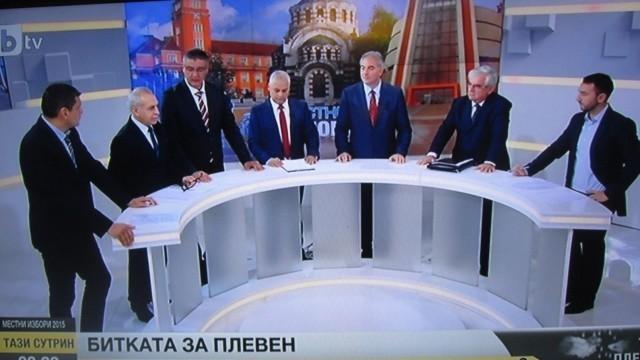 Кандидати за кметове на Плевен с дебат по bTV