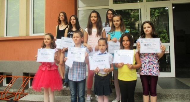 "Плевен: Наградиха победителите от конкурса ""Таланти в действие"""