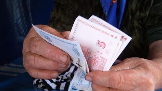 Пенсиите следващия месец - от 7-ми до 20-ти октомври