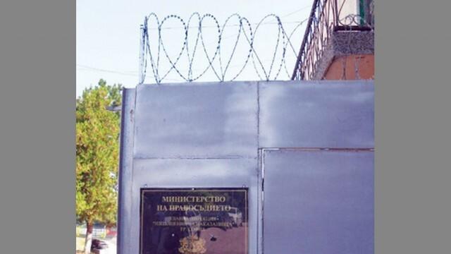 При проверка затворник в Белене бе заловен с дрога