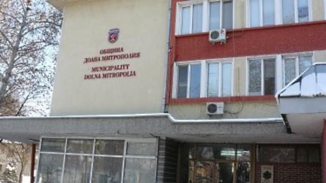 В община Долна Митрополия - Поля Цоновска с втори кметски мандат