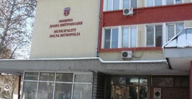 Окончателно: В община Долна Митрополия Поля Цоновска с втори кметски мандат