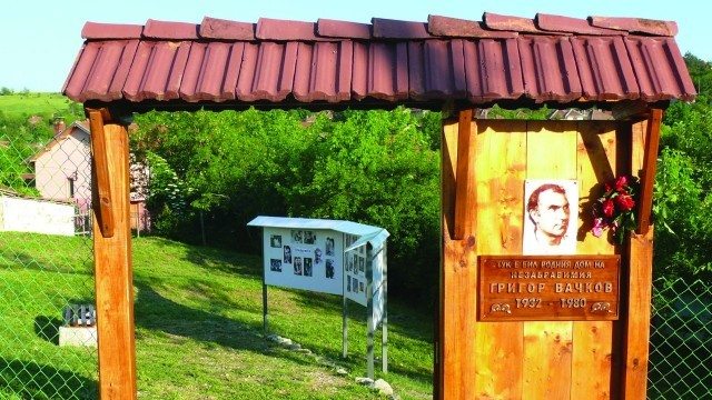 Родният дом на Григор Вачков става Център за култура и комуникация
