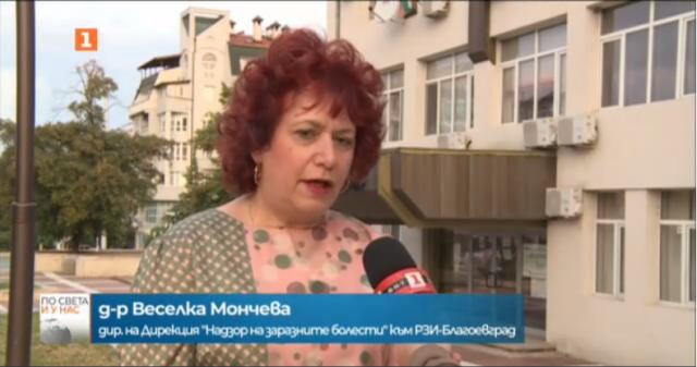 Близо 300 ученици ще учат дистанционно в Благоевград
