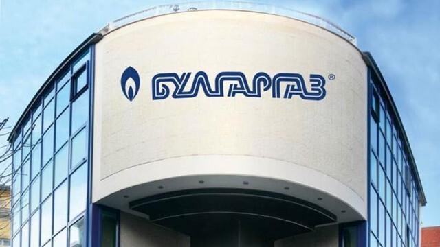 """""""Булгаргаз"""" : Газта през август поевтинява с 2,25 %"""