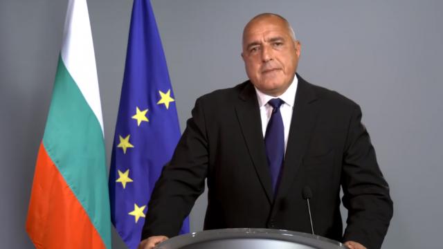 Извънредно: Борисов иска Велико Народно събрание, тогава се оттегля (Видео)