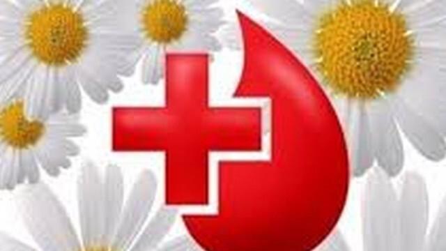 Зов за помощ: Спешно се търси кръводарител!