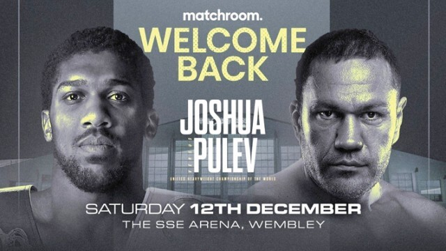 Билетите за боксовия сблъсък между Джошуа и Кубрат Пулев вече са в продажба