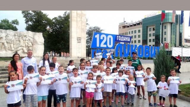 """""""Детска атлетика"""" в Луковит стана истински празник на спорта и доброто настроение"""