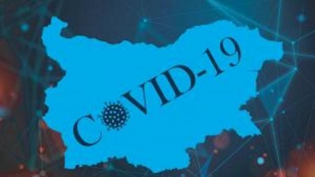 Нови 7 случая на заразени с коронавирус за деня