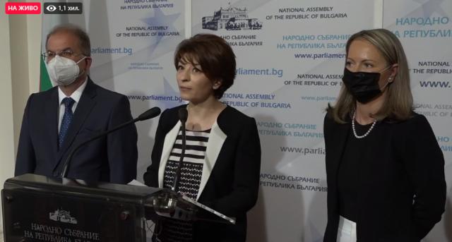 ГЕРБ внася жалба в КС срещу новите изборни правила