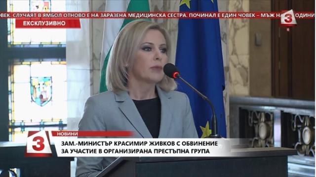 По стъпките на Нено Димов  - задържаха и обвиниха зам.-министър Красимир Живков