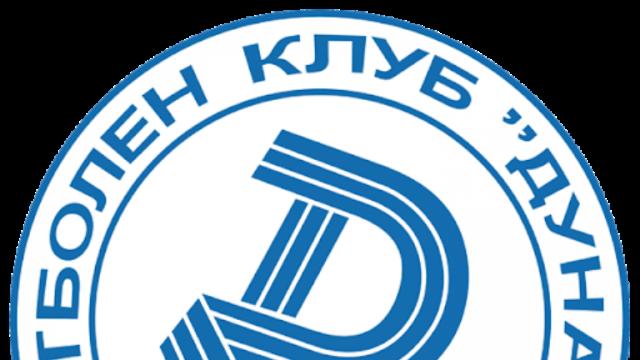 Оставка на главния акционер във ФК