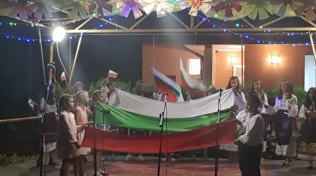 Плевен: С концерт, изложба и пищна заря закриха лятото в село Победа