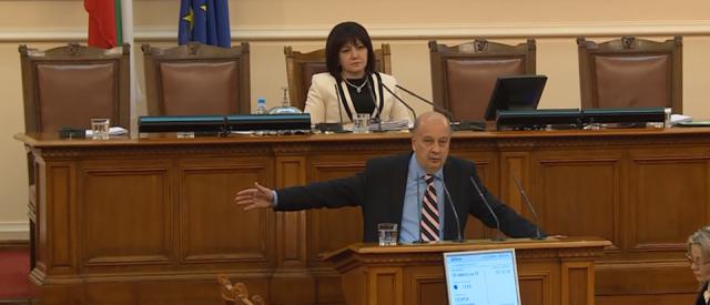 Георги Марков: Бойко, за 14 г. ГЕРБ промени България! Браво!