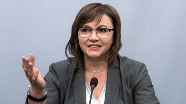 Нинова: Борисов, не посягайте на Сребърния фонд, тези средства са само за пенсии!