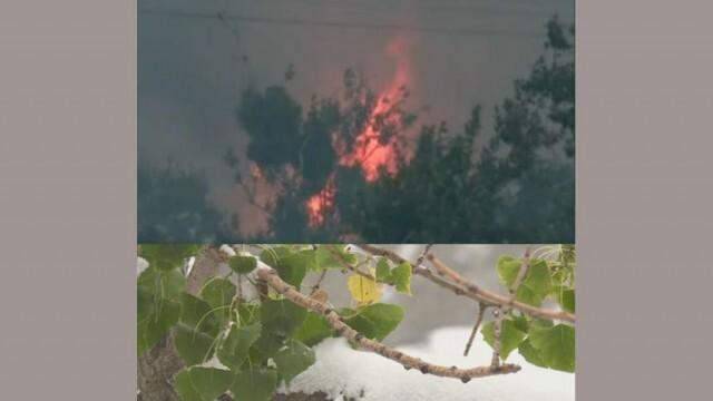Септември в Съединените щати: месец на огън и лед