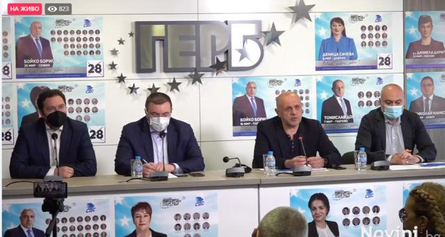 ГЕРБ ще предложи състав на правителство