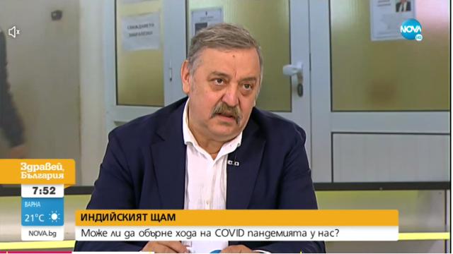 Проф. Кантарджиев: Бабите и дядовците да се ваксинират, защото през октомври няма да ни дадат внучетата