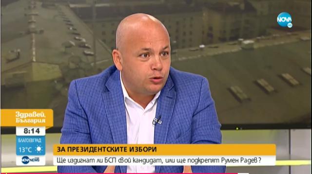 Александър Симов: С Петър Стоянов ГЕРБ са решили зрелищно да изгубят президентските избори