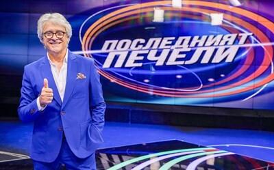 Орлин Горанов ще води семейно шоу по БНТ