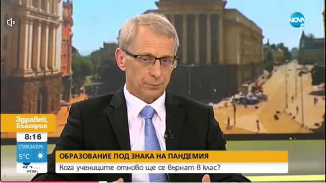 Николай Денков: Не може да въведем сертификат от днес за утре, защото ще останем без учители