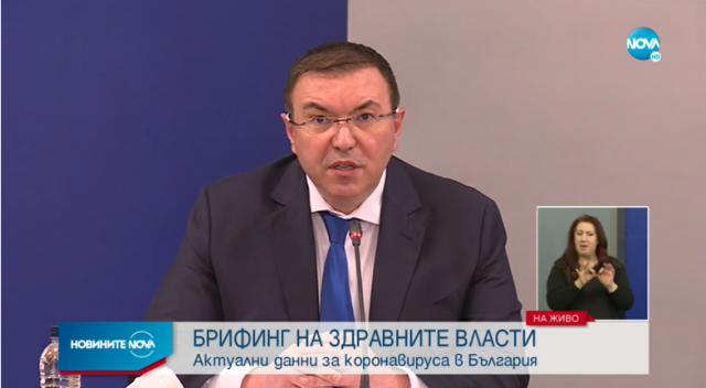 Костадин Ангелов: Отчитаме устойчива тенденция за увеличаване на случаите с коронавирус