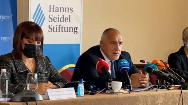 Бойко Борисов: С това безхаберие служебното правителство готви чудовищна инфлация