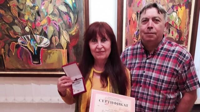 Плевенската художничка Майя Ананиева с признание на