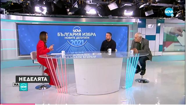 Анализатори с прогноза за бъдещия парламент и евентуални нови избори
