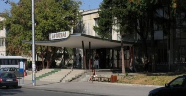 Избират превозвач за автобусните линии София - Плевен и Плевен - Бъркач
