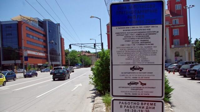 Обсъждат промени в наредбата за обществения ред при използване на пътни превозни средства в община Плевен
