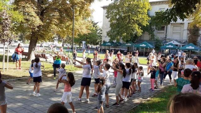 Над 200 деца спортуваха в Градската градина в Плевен