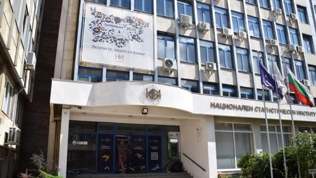 Над 70% от българите са преброени досега