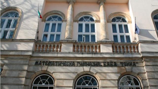 """MГ """"Баба Тонка"""" отново в топ 10 на училищата в България"""