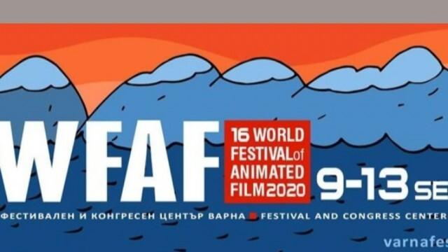 Започна Световен фестивал на анимационния филм 2020