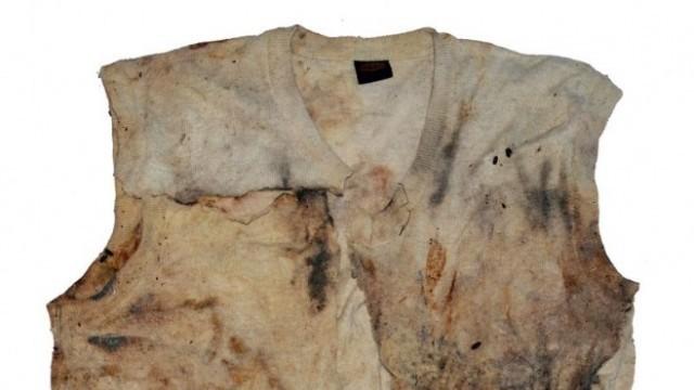 Вижте част от дрехите на двата трупа край Негован. Ако ги разпознаете, обадете се в МВР